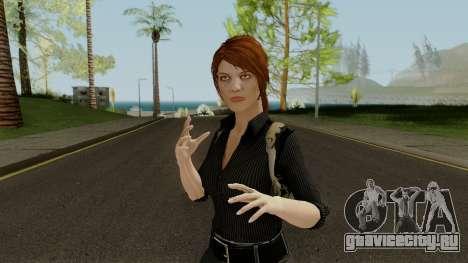 Anna Grimsdottir Blacklist Skin для GTA San Andreas