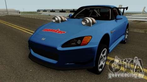 Deuces Honda S2000 для GTA San Andreas