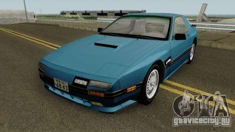 Mazda RX7 FC (Extreme Low Poly) для GTA San Andreas