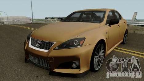 Lexus IS Sport для GTA San Andreas