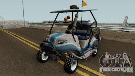 Fortnite Golf Car для GTA San Andreas
