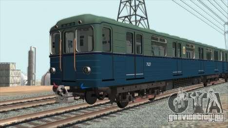 Ем-501 для GTA San Andreas