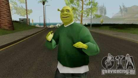 Shrek GSF для GTA San Andreas