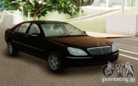 Mercedes-Benz S400 W220 для GTA San Andreas