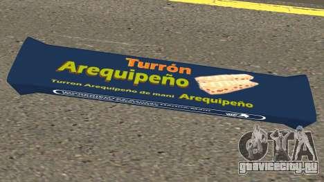 Turron Arequipeno для GTA San Andreas