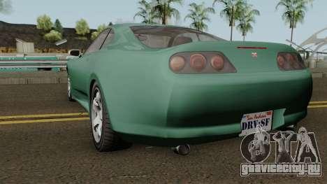 Dinka Jester Classic GTA V для GTA San Andreas вид сзади слева