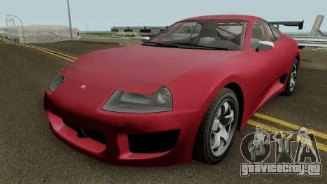 Dinka Jester Classic GTA V IVF для GTA San Andreas