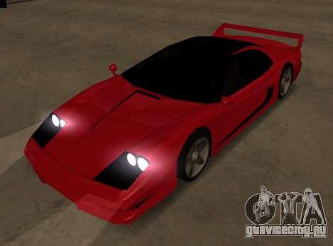 Turismo Top LQ для GTA San Andreas
