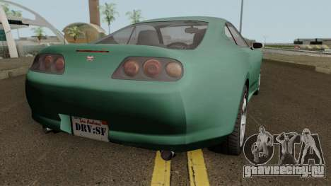 Dinka Jester Classic GTA V для GTA San Andreas вид справа