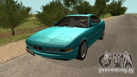 BMW 850i E31 Акула для GTA San Andreas
