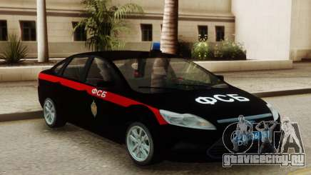Ford Focus 2 Restyling FSB для GTA San Andreas