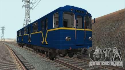 Ема-502к 2000 для GTA San Andreas