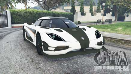 Koenigsegg One1 2014 v1.2 [replace] для GTA 5