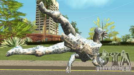 Sub-Zero Weapon для GTA San Andreas