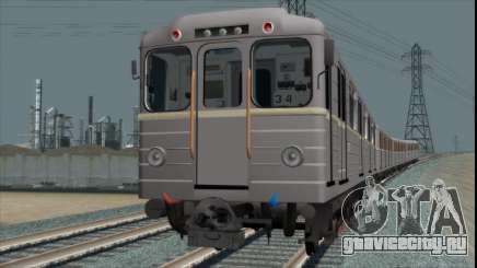 ЕМА-502 99км для GTA San Andreas