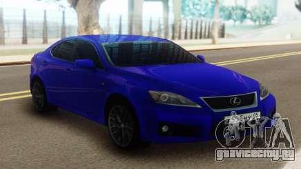 Lexus IS-F Blue для GTA San Andreas