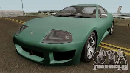 Dinka Jester Classic GTA V HQ для GTA San Andreas