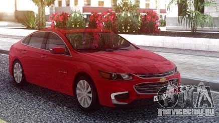 Chevrolet Malibu 2017 для GTA San Andreas