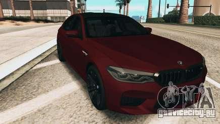 BMW M5 F90 First Edition для GTA San Andreas