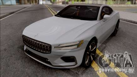 Polestar 1 для GTA San Andreas