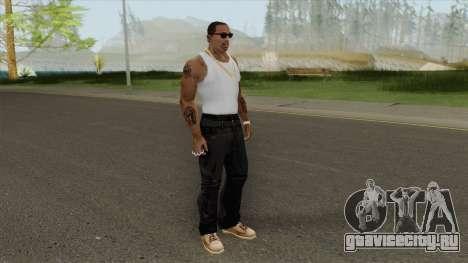 Brass Knuckles (HD) для GTA San Andreas