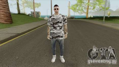 Casual Dude для GTA San Andreas