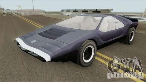 Alfa Romeo Carabo для GTA San Andreas