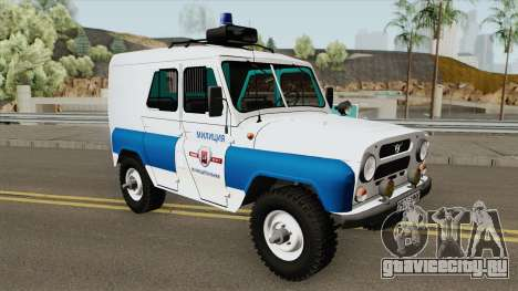 УАЗ 3151 (Муниципальная Милиция) для GTA San Andreas