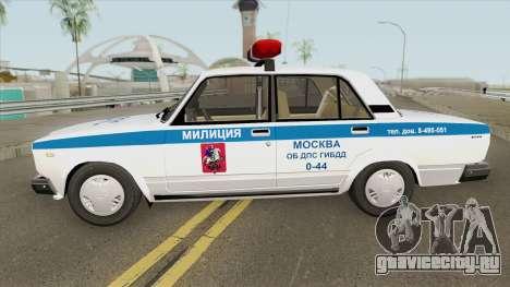 ВАЗ 2107 ДПС (Милиция Москвы) для GTA San Andreas