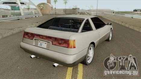 Uranus (No Dirt) для GTA San Andreas
