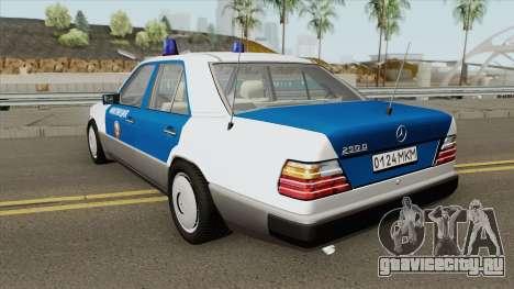 Mercedes-Benz W124 (Police) 1990 для GTA San Andreas