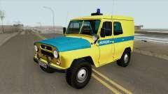 УАЗ 469 (Милиция СССР)
