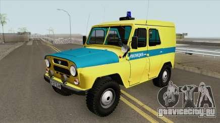 УАЗ 469 (Милиция СССР) для GTA San Andreas