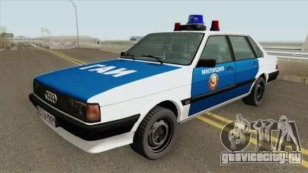 Audi 80 (Police) 1988 для GTA San Andreas