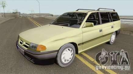 Opel Astra SW 1.6 для GTA San Andreas
