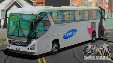 Hyundai Universe для GTA San Andreas