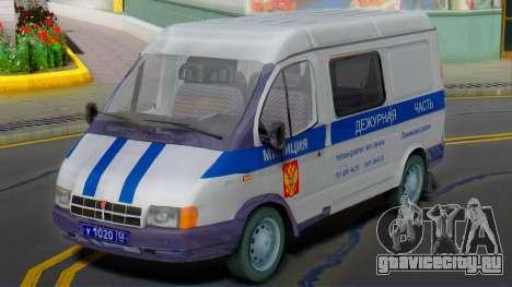 ГАЗ Соболь 2217 Милиция 2003 для GTA San Andreas