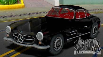 1955 Mercedes-Benz 300SL для GTA San Andreas