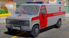 Ford 150 Скорая Медицинская Помощь для GTA San Andreas