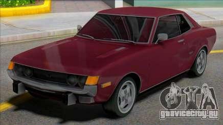 Toyota Celica GT 1976 для GTA San Andreas