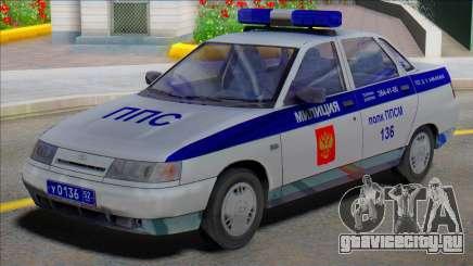 ВАЗ 2110 Милиция ППС для GTA San Andreas