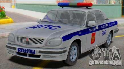 ГАЗ Волга 31105 Милиция ДПС 2006 для GTA San Andreas