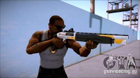 Champions Arena (Дробовик) для GTA San Andreas