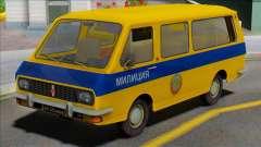РАФ 2203 Милиция СССР для GTA San Andreas
