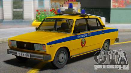 ВАЗ-2105 Милиция СССР 1982 для GTA San Andreas