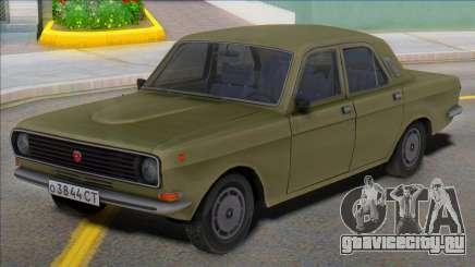 ГАЗ Волга 24-10 Сток для GTA San Andreas