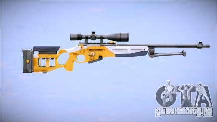 Champions Arena (Снайперская винтовка) для GTA San Andreas