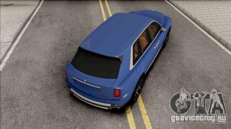 Rolls-Royce Cullinan Blue для GTA San Andreas