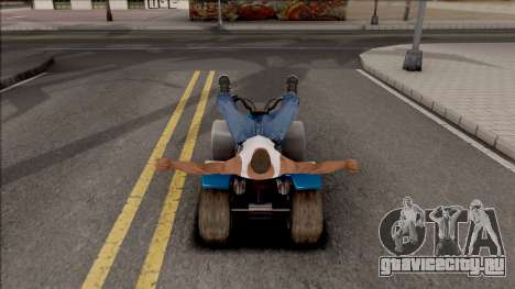 Hip-Hop the Bike для GTA San Andreas