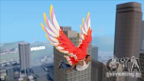 Loftwings Wings для GTA San Andreas